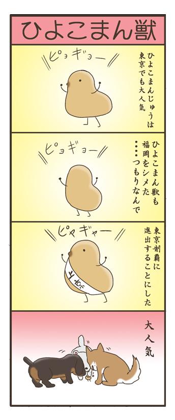 nagasi160509.jpg