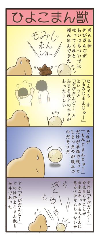 nagasi160514.jpg