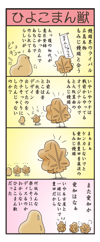 nagasi160524.jpg