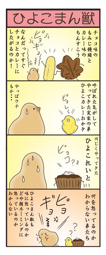 nagasi160531.jpg