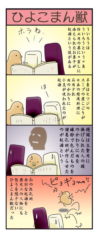 nagasi160605.jpg