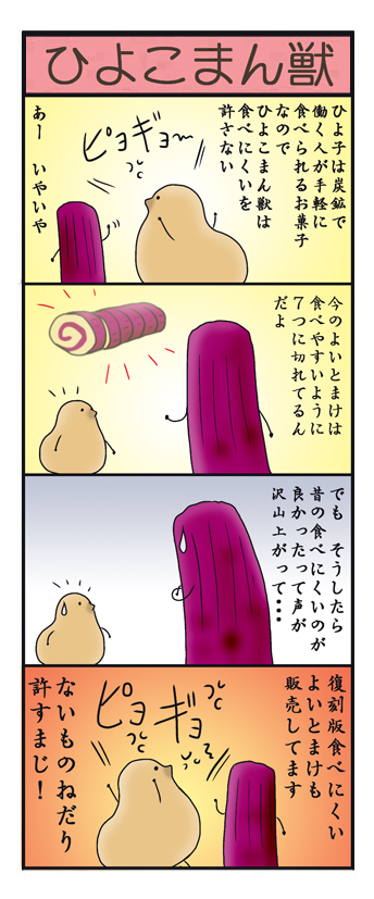 nagasi160705.jpg