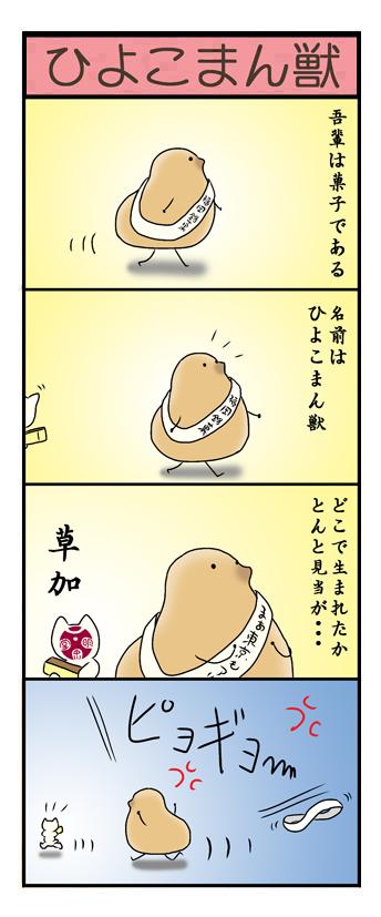nagasi160715.jpg