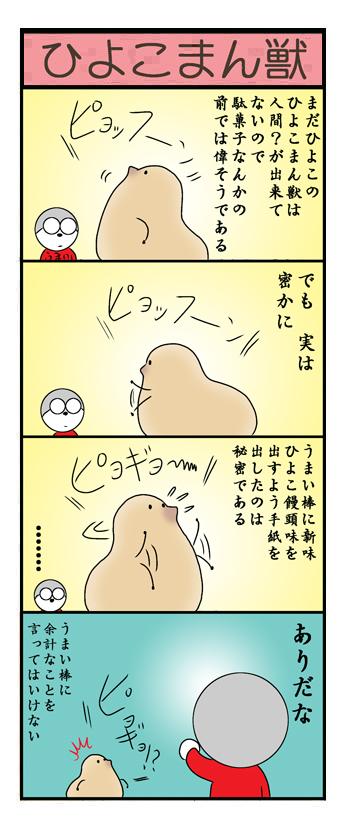 nagasi160819.jpg