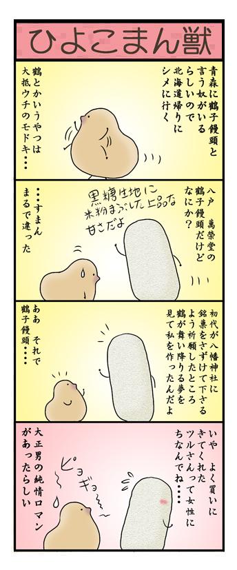nagasi160828.jpg