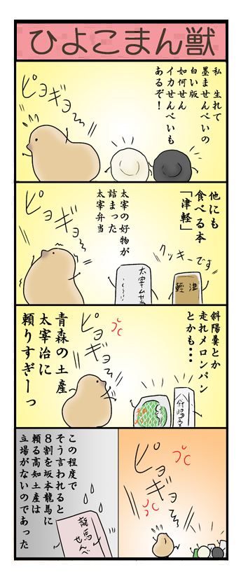 nagasi160831.jpg