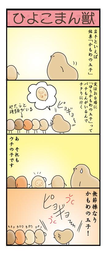 nagasi160903.jpg
