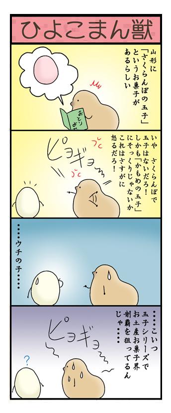 nagasi160905.jpg