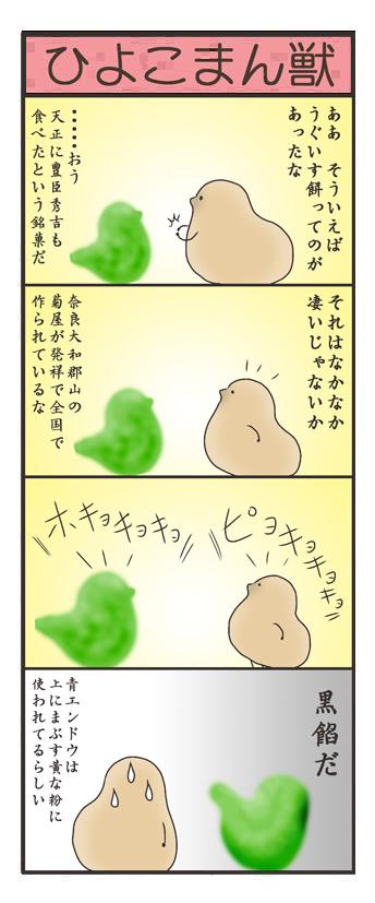 nagasi160923.jpg