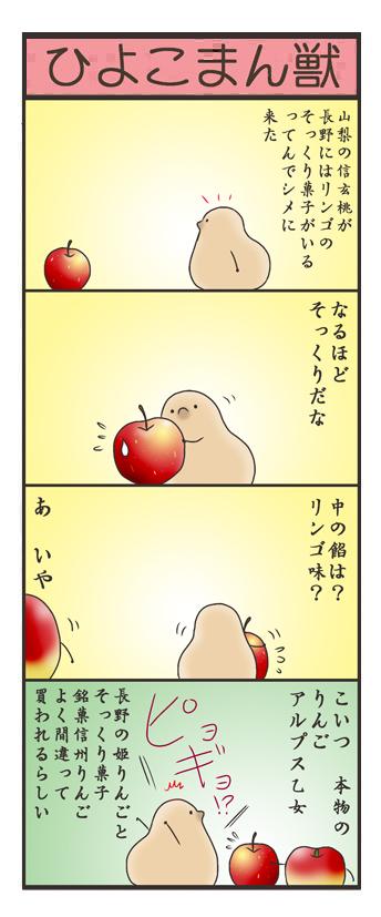 nagasi170107.jpg