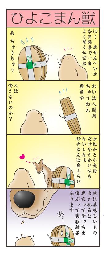 nagasi170401.jpg