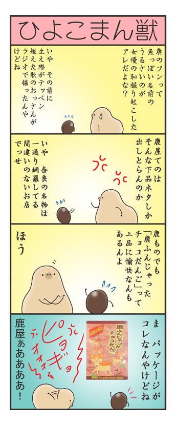 nagasi170405.jpg