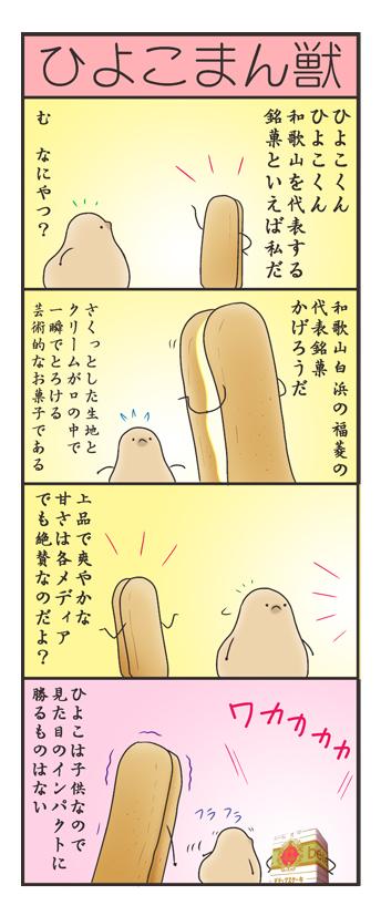 nagasi170413.jpg