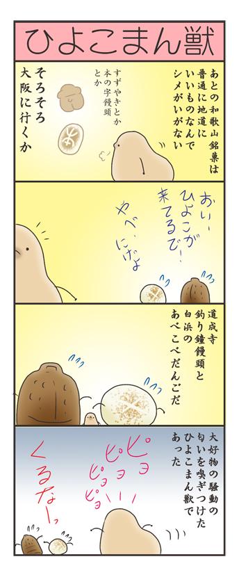 nagasi170415.jpg