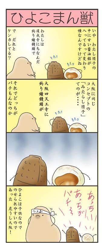 nagasi170416.jpg