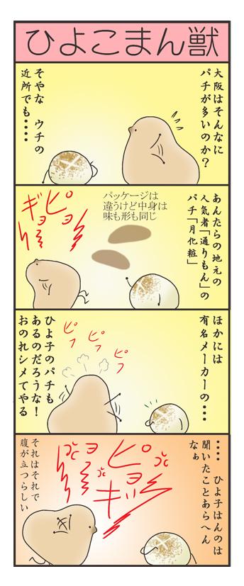 nagasi170418.jpg