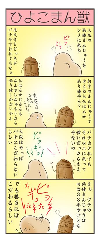 nagasi170420.jpg