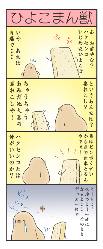 nagasi170426.jpg