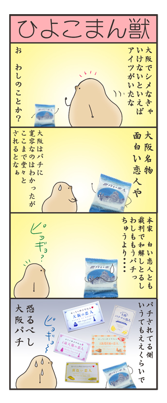 nagasi170427.jpg