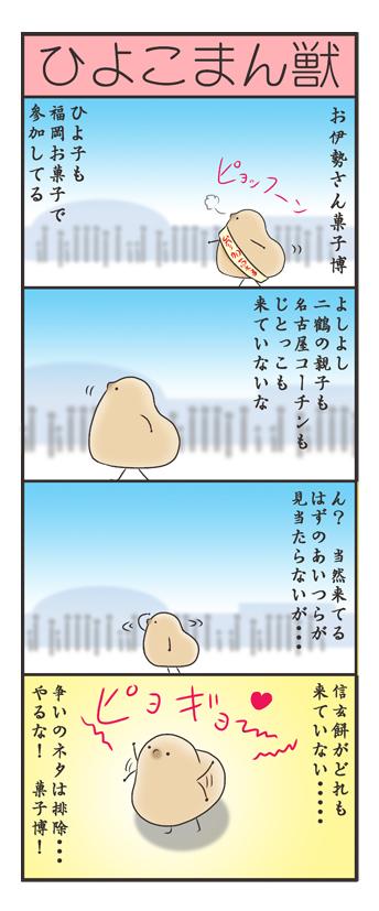 nagasi170501.jpg