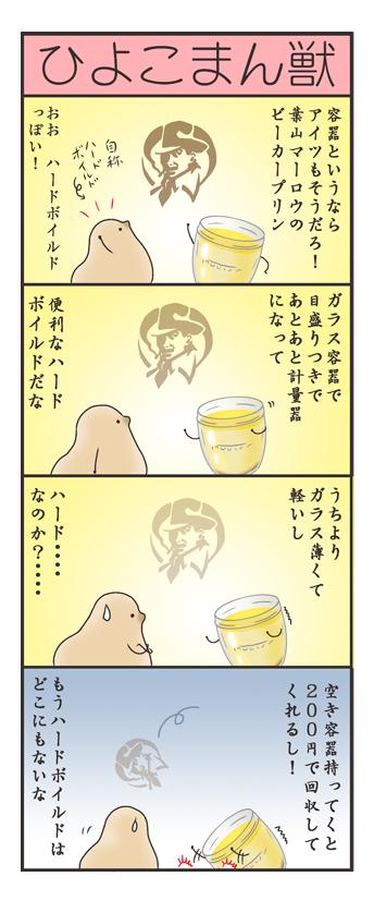 nagasi170509.jpg