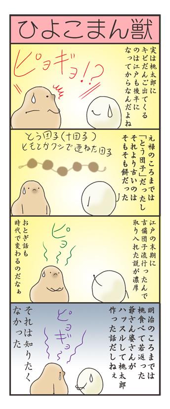 nagasi170512.jpg
