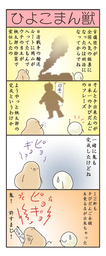 nagasi170513.jpg