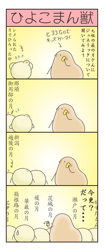 nagasi170608_2.jpg