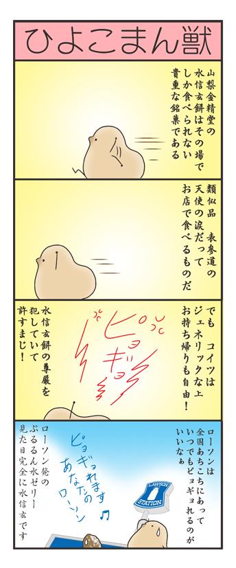 nagasi170721.jpg