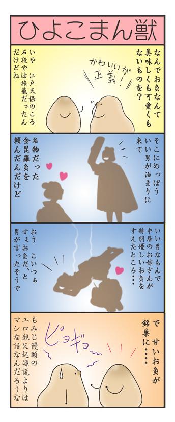 nagasi170801.jpg