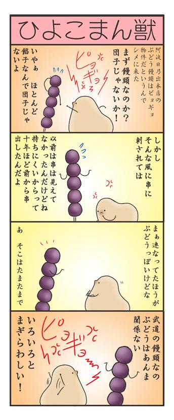 nagasi170807.jpg