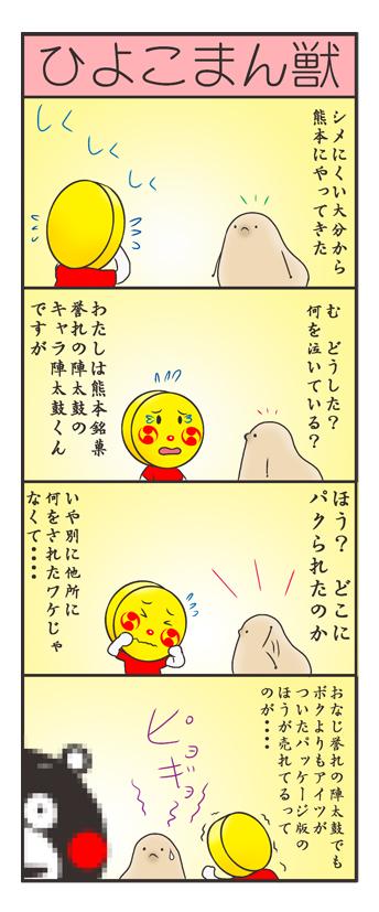 nagasi171014.jpg
