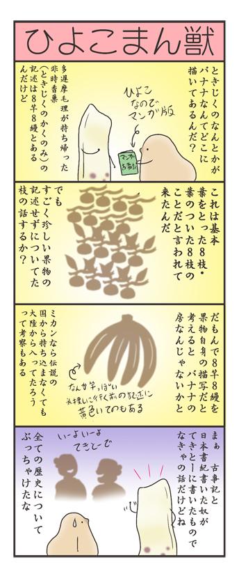 nagasi171102.jpg