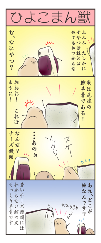 nagasi171106.jpg