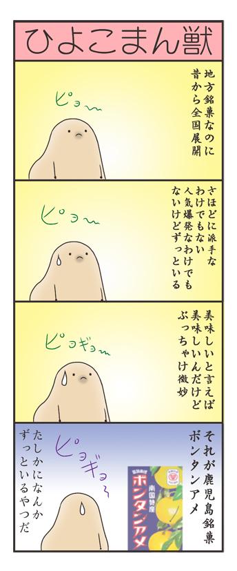 nagasi171113.jpg