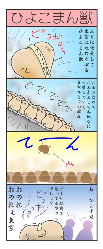 nagasi180101.jpg