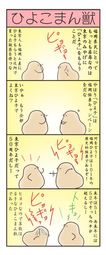 nagasi180102.jpg