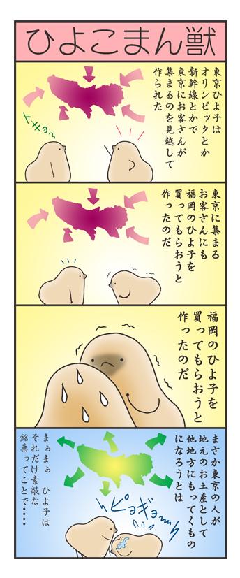 nagasi180104.jpg