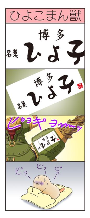 nagasi180107.jpg