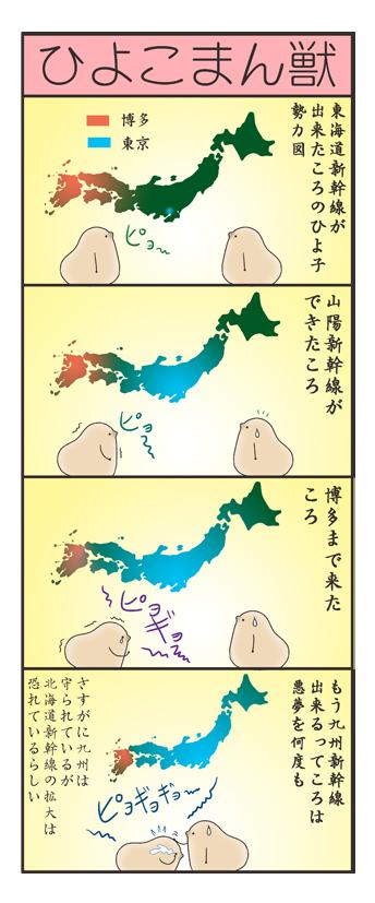 nagasi180108.jpg