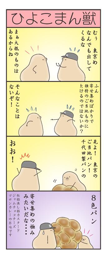 nagasi180301.jpg