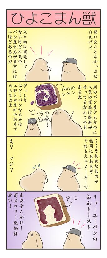 nagasi180302.jpg