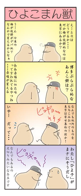 nagasi180305.jpg