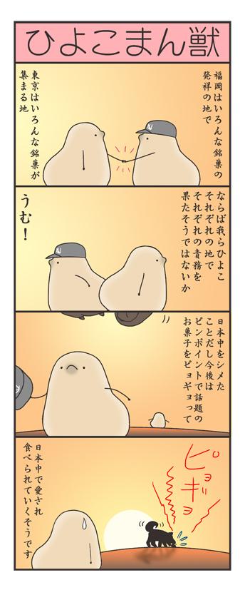nagasi180306.jpg