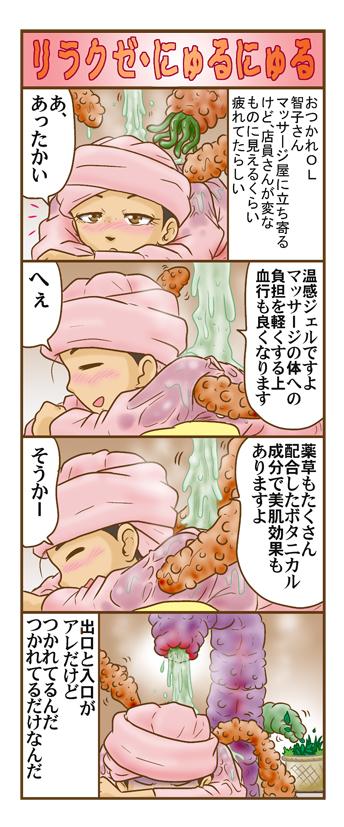 nagasi180414.jpg