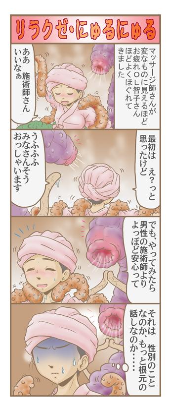 nagasi180416.jpg