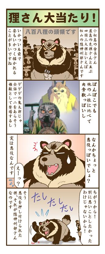 nagasi180907.jpg