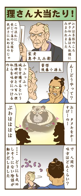 nagasi180912.jpg