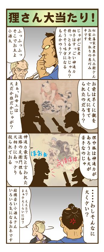 nagasi180913.jpg