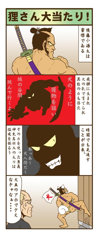 nagasi180914.jpg